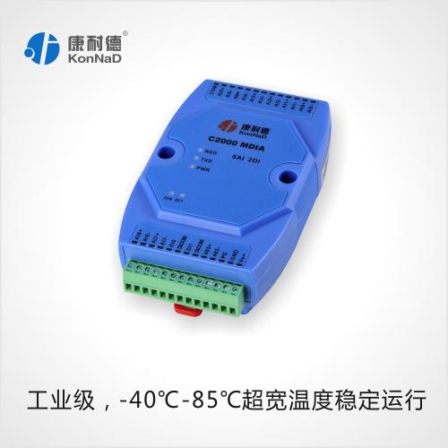 8路数字量输入输出模块(8DI,8DO 转RS485)