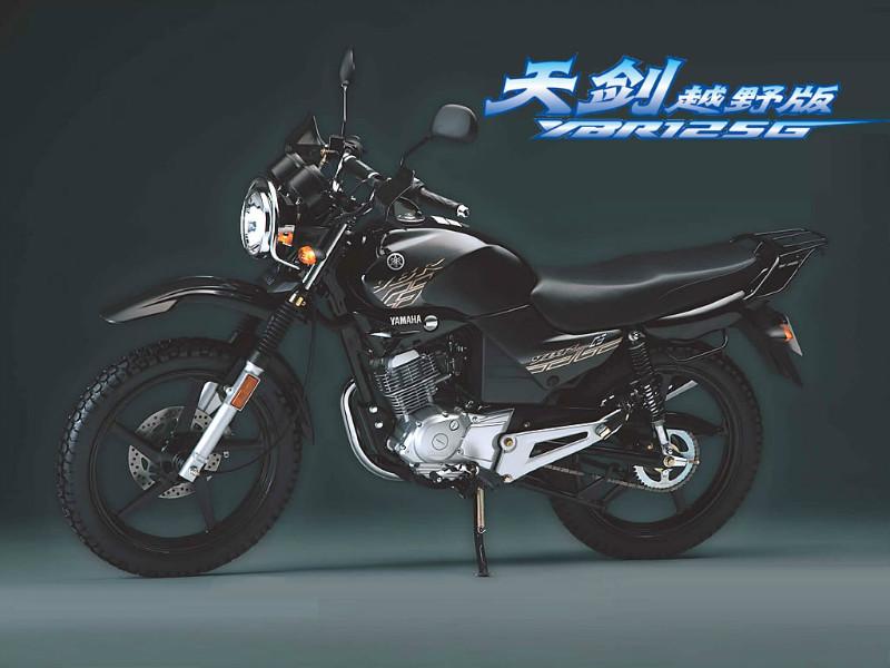 雅马哈天剑越野版YBR125G摩托车网上网购商城