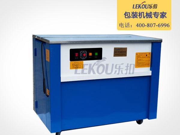 南京乐扣-自动打包机|高、中、低台半自动打包机|捆扎机 进口机芯