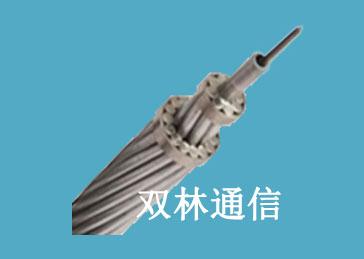 OPPC光缆,电力光缆,光缆厂家