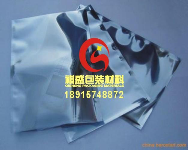无锡屏蔽袋(真空铝箔)