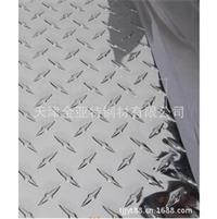 防滑花纹铝板压花铝板橘皮纹铝板镜面花纹板
