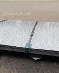 荐不锈钢花纹板 304不锈钢板花/压花板冲压型防滑板