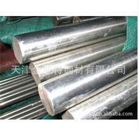 厂家最新供应低价304L不锈钢圆钢 不锈钢黑棒