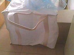 供应济宁吨袋    三阳泰吨袋