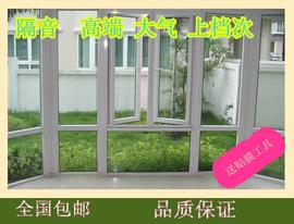 南京玻璃隔音膜/吸音隔音膜/玻璃隔音膜,找南京静尔音,为您解决噪
