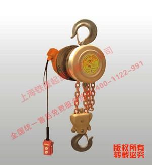 特价产品防爆型环链电动葫芦