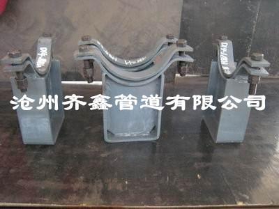 水平型管道滑动支座