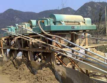 矿山机械----泥浆分离机