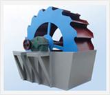 矿山机械----畚斗式洗砂机
