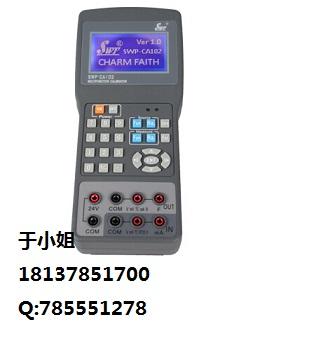 GRT-CA102智能过程信号校验仪,进口校验仪