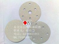 涂层氧化铝防堵塞自粘拉绒植绒背胶圆盘圆形打磨砂纸 生产厂商