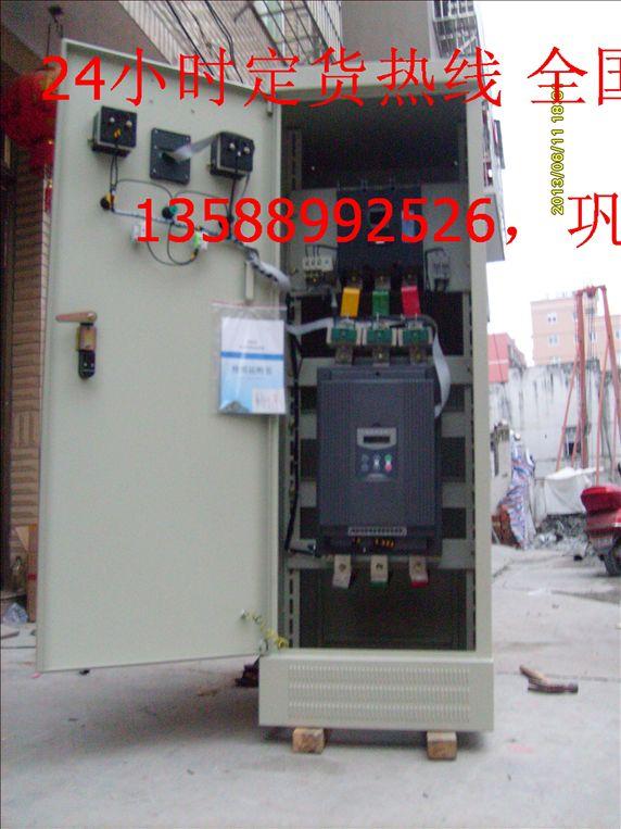成都280千瓦马达软起动器 380V砂石机控制柜
