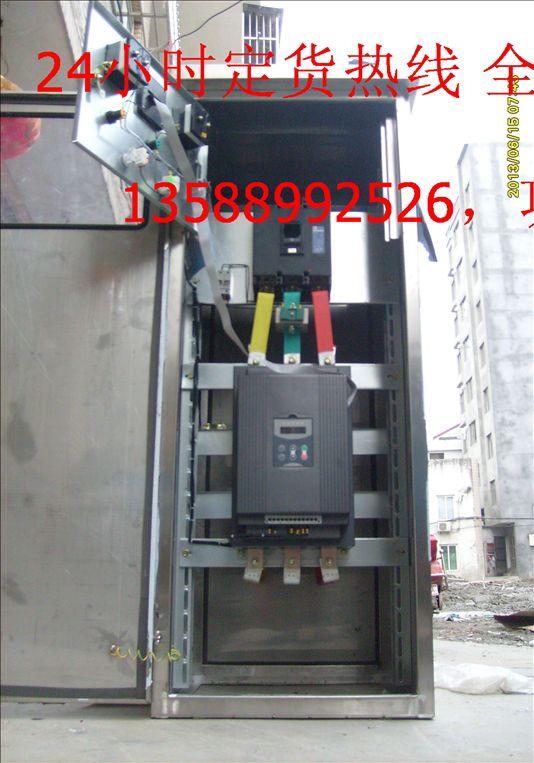 节能软起动器XJR1-250KW 控制柜贴牌供应