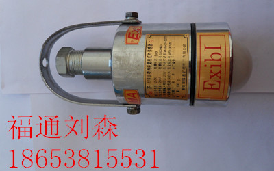 Zp-12G 矿用自动洒水光控传感器新科技高端产品