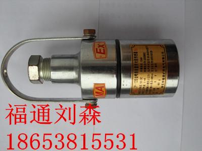 ZP-12H红外洒水传感器质量重于泰山