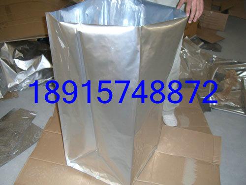 苏州抽真空铝箔包装袋