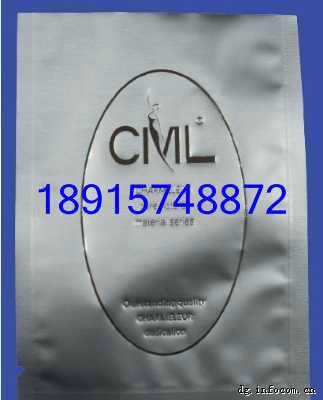 芜湖铝箔袋