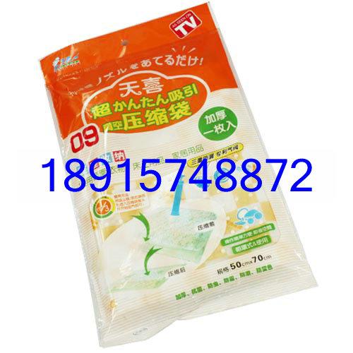 淮北铝箔真空袋阜阳食品蒸煮袋六安防静电屏蔽袋