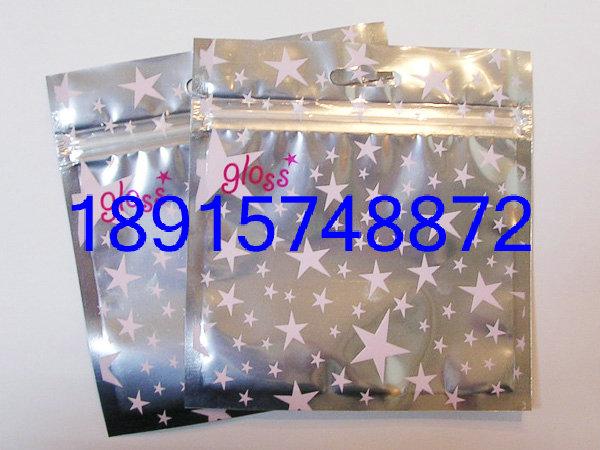 巢湖铝箔包装袋滁州尼龙真空PE袋宣城防静电铝箔袋