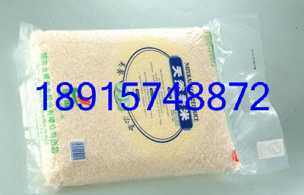安庆粉末真空铝箔袋亳州防潮铝箔袋马鞍山5kg大米真空包装袋