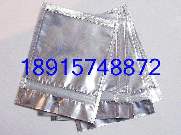 合肥食品真空袋芜湖防静电防潮袋铜陵防静电铝箔袋