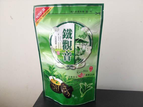 供应铁观音自立茶叶袋,汕头裕发专业生产制造