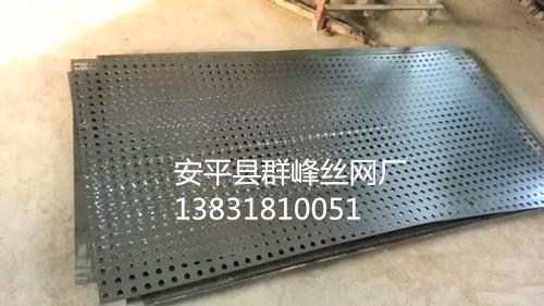 不锈钢板冲孔网 冲孔板
