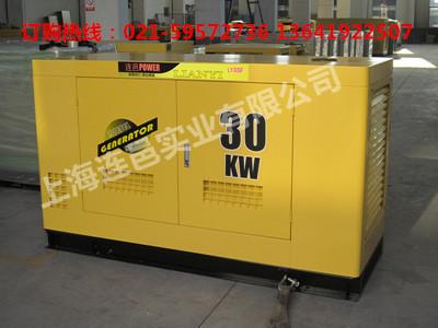 30KW静音式柴油发电机市场价格