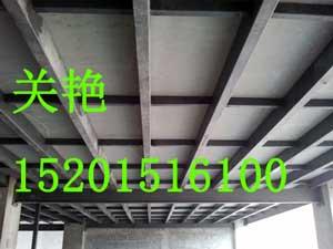 纤维水泥板 水泥压力板 钢结构楼板