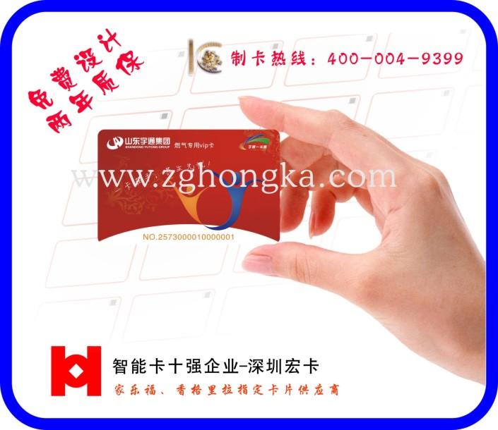 大容量员工CPU卡制作-深圳宏卡
