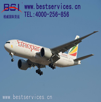 福建厦门乐器出口到不丹扎西岗|乐器货运公司|不丹空运海运