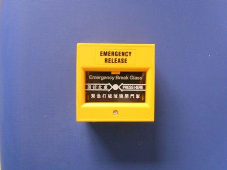 门禁专用玻破开关,按破玻璃报警开关,红色玻破开关的使用