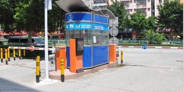 泰安智能车场管理系统是怎么收费,枣庄停车自助收费系统,日照小区大