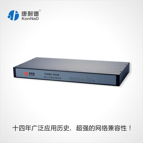 4口485转网络,4串口工业以太网交换机