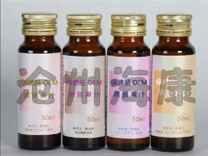 保健品瓶的原材料比例进行合理控制