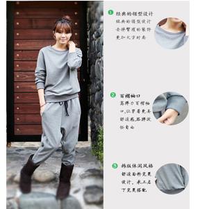 新品韩版风格秋冬创意新款 休闲套装女款