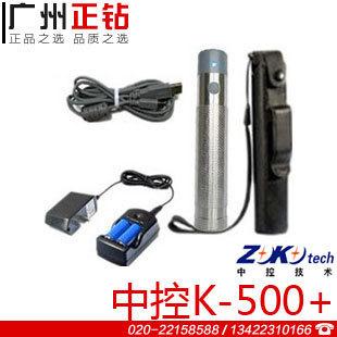 广州正钻电子科技有限公司的形象照片