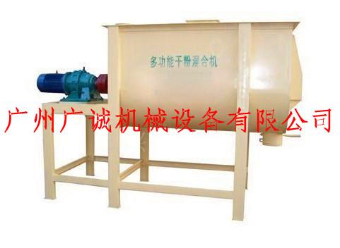 广东梅州阳江哪里卖卧式干粉砂浆王搅拌机