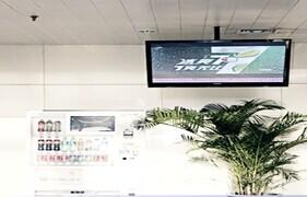 北京市八王坟六里桥汽车站广告