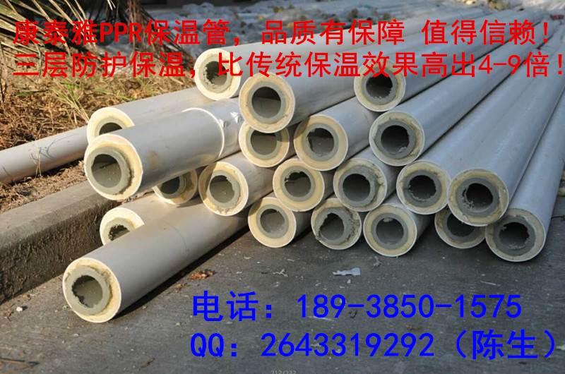 东莞,深圳,广州pvc+ppr聚氨酯泡沫发泡管