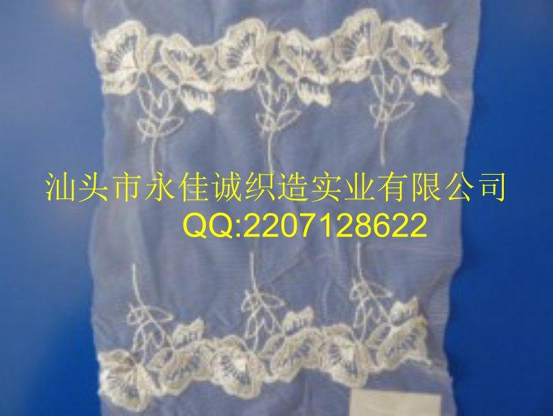 广州服装花边面料棉线花边领花条码