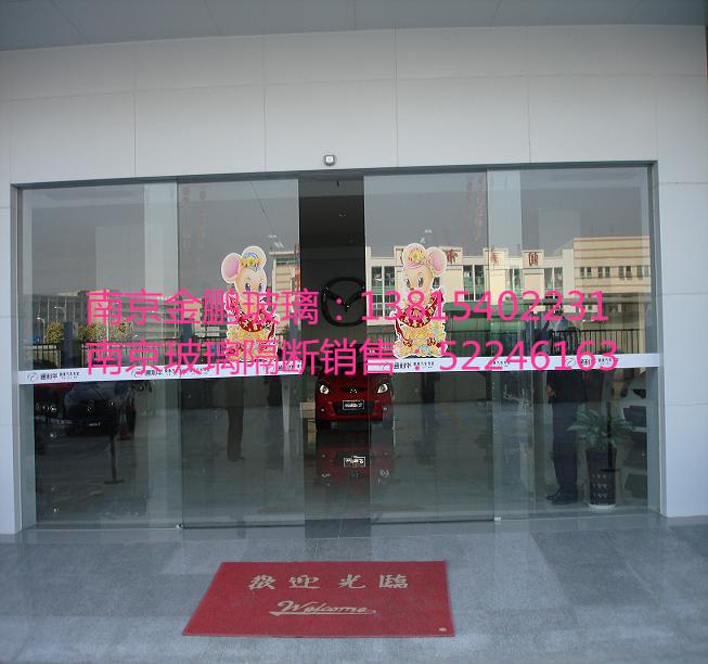 南京玻璃电动门
