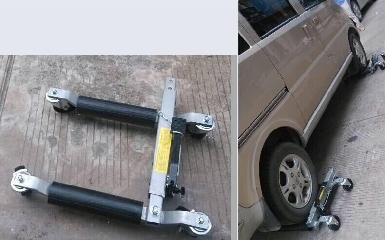 包邮物业移车器 液压移车器万向轮移车器