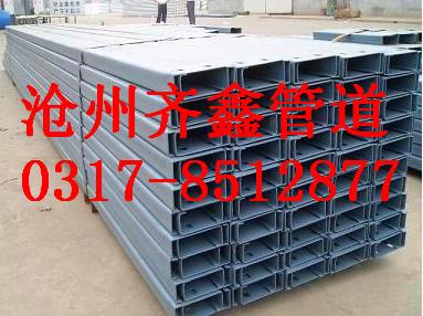 槽钢支座 齐鑫实现企业更加高效