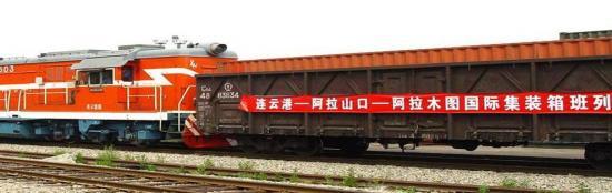 供应连云港国际铁路陆运代理服务