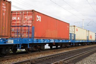 石家庄、天津、保定、沧州、邢台至蒙古国-乌兰巴托国际铁路运输