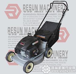 GA560HS铝合金底盘草坪机-广州锐松机械