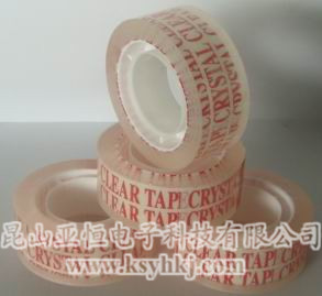 印字封箱胶带 中山包装胶带 苏州胶带厂