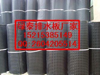 抚州【车库绿化排水板】屋顶排水板//土工布质量保证